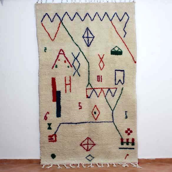 Multicolor azilal rug irregular pattern